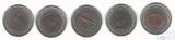 Набор монет 5 шт., 1993 г.