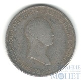 Монета для Польши, серебро, 1829 г., 5 злот