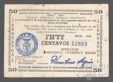50 сентаво, 1944 г., Филиппины(провинция Минданао)