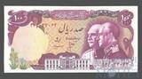 100 риалов, 1976 г., Иран(династия Пехлеви)