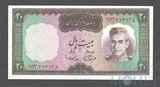 20 риалов, 1969 г., Иран