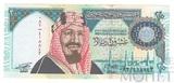 20 риалов, 1999 г., Саудовская Аривия(100 лет Королевству)