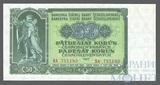 50 крон, 1953 г., Чехословакия