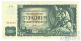 100 крон, 1961 г., Чехословакия