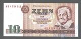 10 марок, 1971 г.,(Клара Цеткин)ГДР