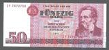 50 марок, 1971 г.,(Фридрих Энгельс)ГДР