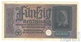 50 рейхсмарок, 1939-1945 гг.., Германия(Оккупированные территории)