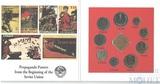 Набор монет ГБ СССР в буклете, 1991 г., ЛМД