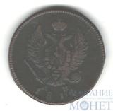 2 копейки, 1814 г., КМ АМ