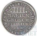4 мариенгроша, серебро, 1743 г., Брауншвейг-Люнебург(Германия)