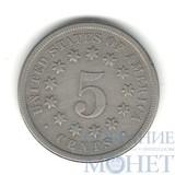 5 центов, 1868 г.