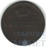 денежка, 1858 г., ЕМ