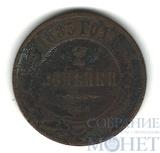 2 копейки, 1885 г., СПБ