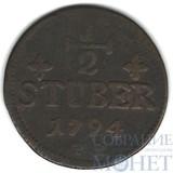 1/2 штубера, 1794 г., Юлих-Берг(Германия)