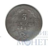 3 крейцера, серебро, 1832 г., Баден(Германия)