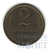 2 копейки, 1991 г., ЛМД
