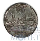 1 крейцер, серебро, 1773 г., Нюрнберг(Германия)