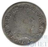 10 соль (1/8 экю), серебро, 1703 г., Франция