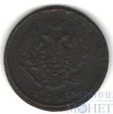 2 копейки, 1821 г., ЕМ ФГ