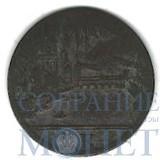 1 крейцер, серебро, 1839 г., Франкфурт-на-Майне(Германия)