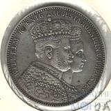 1 талер, серебро, 1861 г., Пруссия(Германия)
