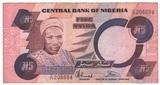 5 найра, 1984 г., Нигерия