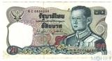 20 бат, 1981 г., Таиланд