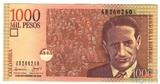 1000 песо, 2006 г., Колумбия