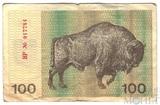 100 талонов, 1991 г., Литва