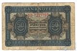 50 пфенингов, 1948 г., ГДР