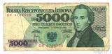 5000 злотых, 1982 г., Польша