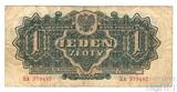 1 злотый, 1944 г., Польша