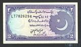 2 рупий, 1985-1999 гг.., Пакистан