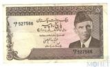 5 рупий, 1981-1982 гг.., Пакистан