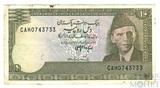 10 рупий, 1983-1984 гг.., Пакистан