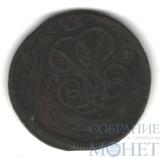 1 копейка, 1760 г.