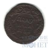 полушка, 1751 г.