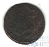 1 копейка, 1821 г., КМ АМ