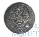 5 копеек, серебро, 1824 г., СПБ ПД
