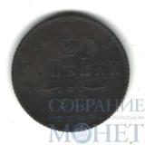 1/2 копейки, 1911 г., СПБ