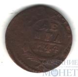 деньга, 1744 г.