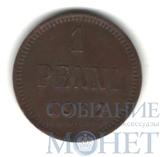 """Монета для Финляндии: 1 пенни, 1917 г.,""""орел без корон"""""""