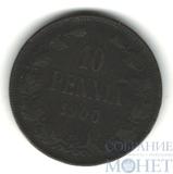 Монета для Финляндии: 10 пенни, 1900 г.