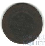 2 копейки, 1869 г., ЕМ