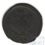 2 копейки, 1819 г., ЕМ НМ