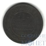 1 копейка, 1888 г., СПБ