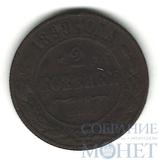 2 копейки, 1899 г., СПБ