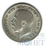 6 пенсов, серебро, 1920 г., Великобритания, Георг V