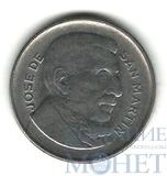 10 сентаво, 1956 г., Аргентина