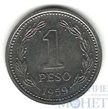 1 песо, 1959 г., Аргентина